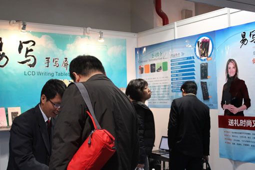 E-note at the 2012 Shanghai international gift show